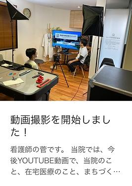 スクリーンショット 2021-06-20 17.19.08.png