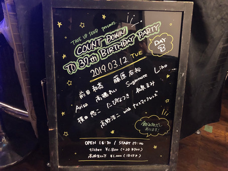 2019.3.12 at 仙台BARTAKE