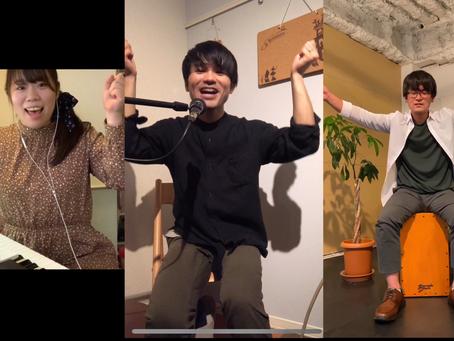 2020.5.27 ONLINE ONEMAN LIVE「Workers Song」