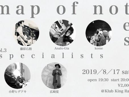 2019.8.17 at 甲府キングラット