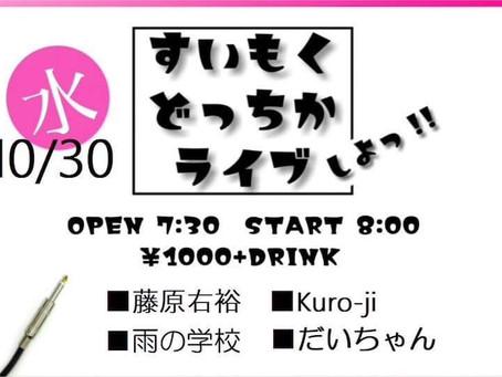 2019.10.30 at 前橋きしん