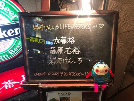 2019.11.27 at 吉祥寺曼荼羅