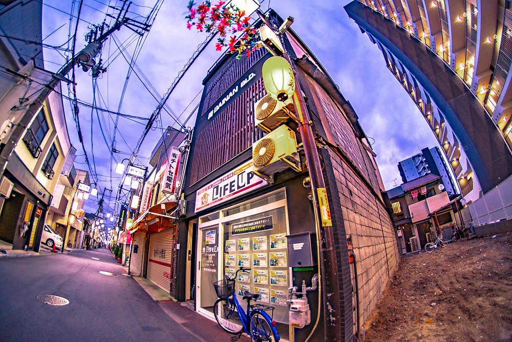 Detail of a shopping street in Nishinari-ku.