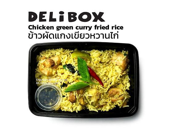 F05.ข้าวผัดแกงเขียวหวานไก่