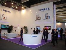 MHL -MWC -Barcelona