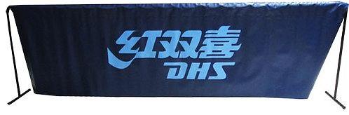Разделительный барьер DHS син. с лого