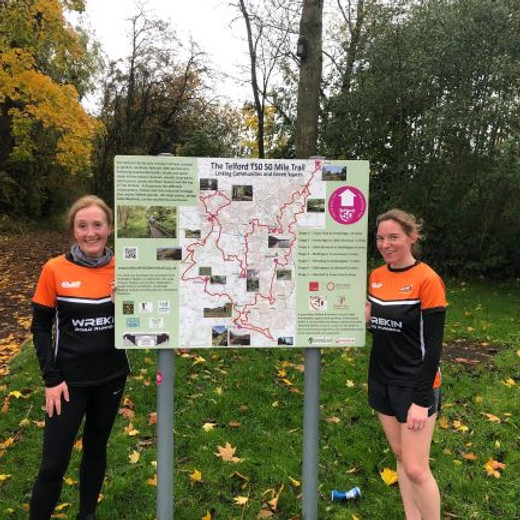 The  Autumn 2021  T50 50 Mile Trail Relay Challenge