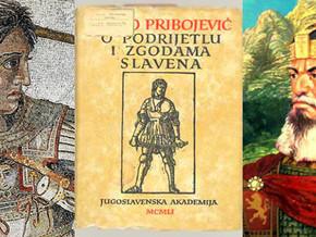 Александар Македонски и цар Самуил зборувале ист јазик потврдува книга објавена во Венеција во 1532