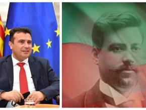 Заев ги прифатил сите барања на Бугарија, следува потпишување анекс на договорот