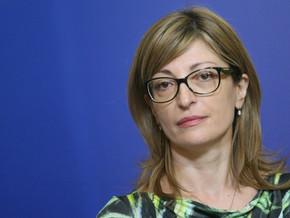 Захариева тврди дека Македонците зборуваат бугарски јазик, како што Аргентинците зборуваат шпански