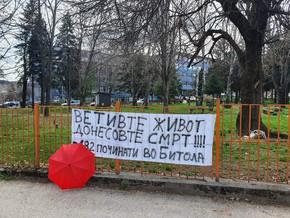 ТРАНСПАРЕНТ ПРЕД БИТОЛСКАТА БОЛНИЦА: Ветивте живот донесовте смрт во Битола!