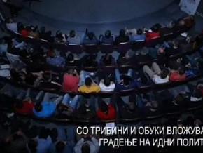 Со промотивно видео, УМС на ВМРО ДПМНЕ -Битола ја прослави 30 годишнината од постоењето