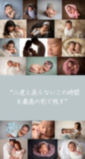 cocobsweet plan newborn.jpg