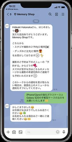 グッズご注文イメージ画像 (1).png