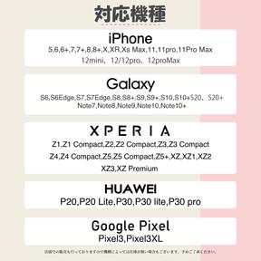 手帳型ケース05 (2).png