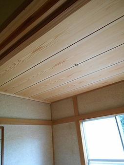 A天井.jpg