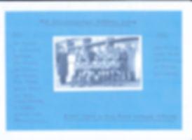 1954-55 First league squad.jpg