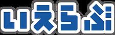 【メインロゴ】logo_ielove_8x.png
