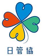 日管協ロゴ.jpg