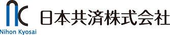 【A】日本共済nk社名ロゴ.jpeg