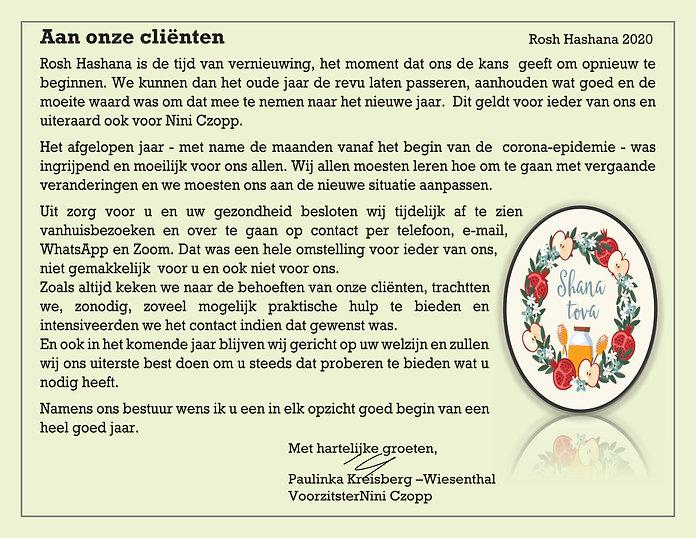 ברכה לראש השנה תשפא 2020 הולנדית.jpg