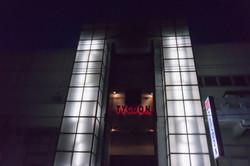 TYCCON1.jpg