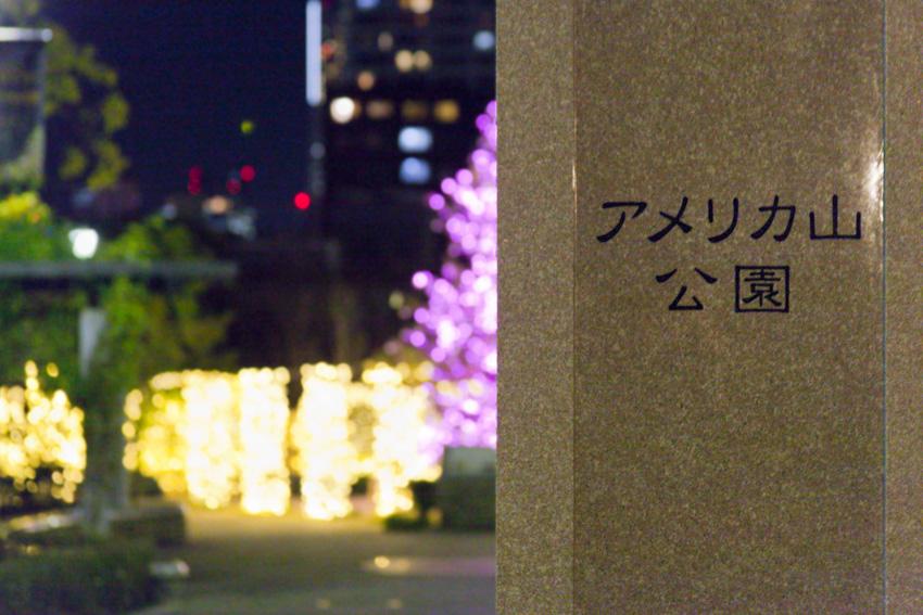 illumination[Mountain_America_Park]_41.jpg