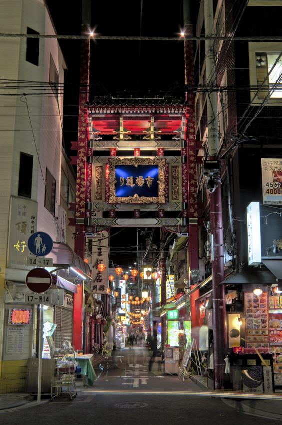 YOKOHAMA(chinatown)_076.jpg