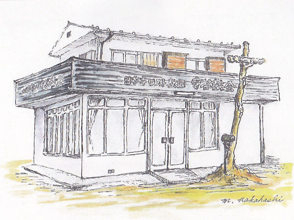 守谷教会水彩画