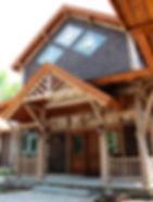 Custom Adirondack Home
