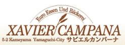Xaviercampana Logo.JPG