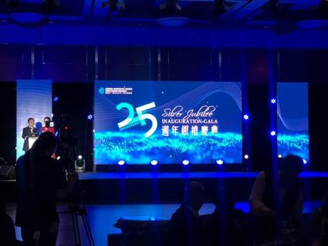 MRVCBA 25th Anniversary Gala