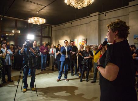 Персональная выставка в Москве