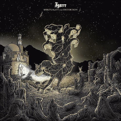 IGORRR Spirituality And Distortion (Picture Disc)