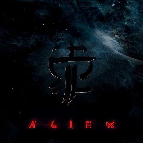 STRAPPING YOUNG LAD Alien (Red)