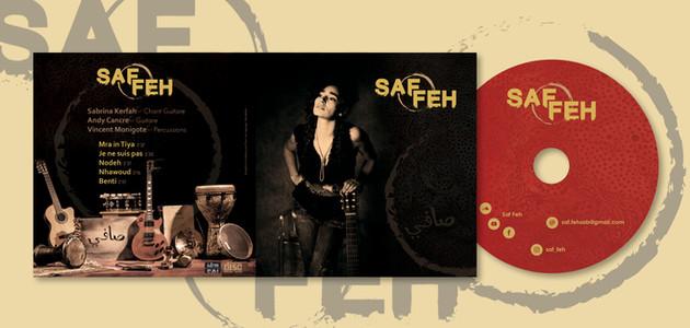 CD Promo'