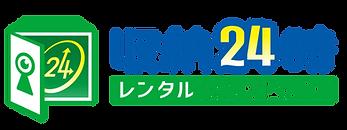 24hour_logo_rgb1b.png