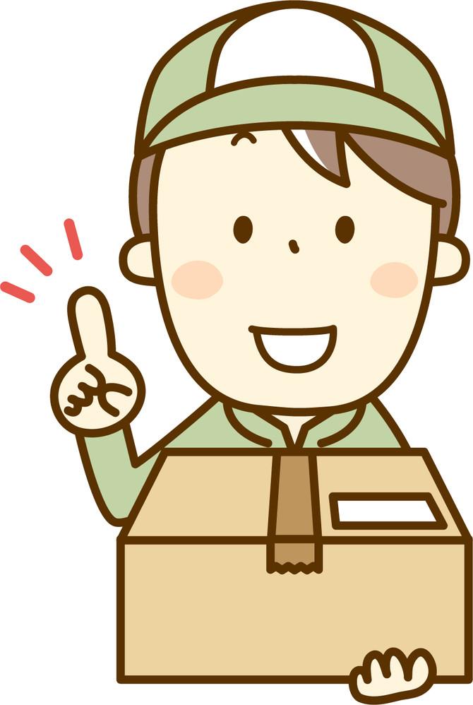 郵便転送サービスのご紹介