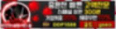 데드풀(400x100) -DDP1588.jpg