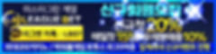 리그벳(400x100).jpg