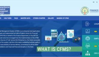 CFMS - మీ క్రొత్త లాగిన్ ఐడి ???