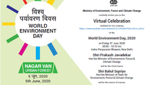 ప్రపంచ పర్యావరణ దినం సందర్భంగా వర్ట్యువల్ ఉత్సవం