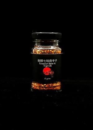 Fermented Shichi-Mi Tōgarashi 25gm