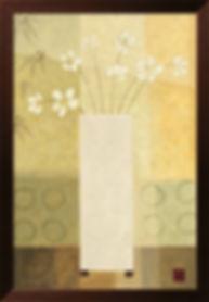 Asian Blossoms 2_edited.jpg