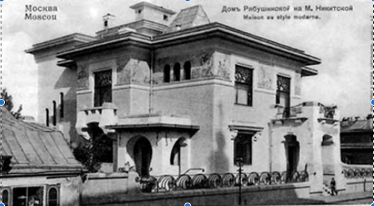 The Ryabushinsky Mansion