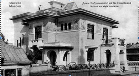 The Ryabushinsky Mansion