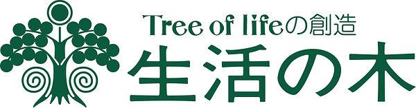 1. Tree of Life Logo 100x30.jpg