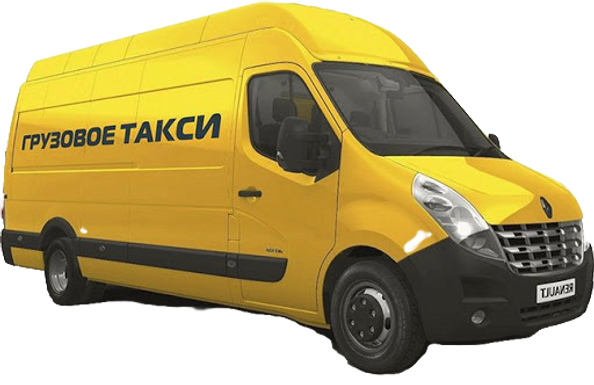 грузовое такси конотоп.png
