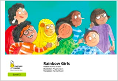 Book cover: girls wearing rainbow-colour clothes smiling and walking together.