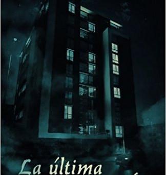 """Reseña de """"La última habitación"""", de Carlos Navas."""